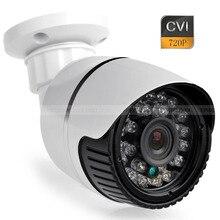 HD-CVI 720P 1.0MP CCTV Security Camera Outdoor 3.6mm Lens 24PCS IR LRDs