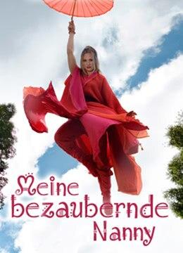 《魔法保姆》2006年德国电影在线观看