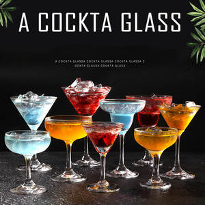 Creative Crystal Goblet Glass Cup Bar Wine Cocktail Set