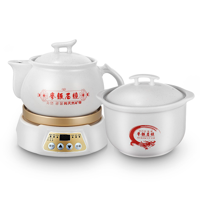 Onezili Ceramic Underpower Multi-Function Electric Kettle Health Preserving Kettle Slow Cooker Pot With 3L And 4L Double Boilers
