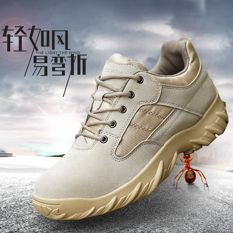 ФОТО Military Outdoor Fashion Boots  Men Low Desert Flying Hiking Shoes Combat Tactical Army Breathable 2016 Summer sapato masculina