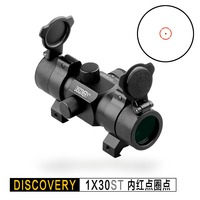 Discovery red dot 1X30 ST holographic optical sight Tactical Hunting rifle scope collimator riflescope For Airsoft Rifles