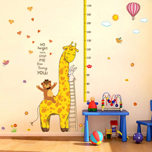 Giraffe Cartoon Home House Decoration Wall Stickers wallpapers Vinyl Kids Room Grow Height Ruler Chart font