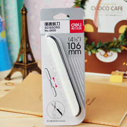 Individual character color scissors portable scissors safety manual scissors spring portable small scissors.jpg 250x250