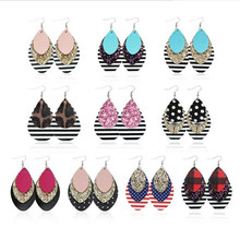 Three Layers Glitter Leather Earrings For Women Bohemia Sequins Teardrop Leaf Fashion Jewelry Gifts Accessories