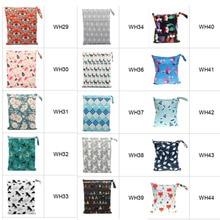 [Sigzagor] 20 влажных сухой мешок с двумя молниями детские пеленки мешок подгузник мешок, Водонепроницаемый Многоразовые 36 см x 29 см 100 выбор