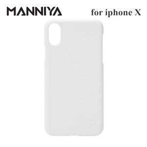 Image 1 - Manniya 3D Sublimatie Lege Witte Telefoon Gevallen Voor Iphone X Xs Gratis Verzending! 100 Stks/partij