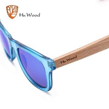 HU WOOD Children Sunglasses  3