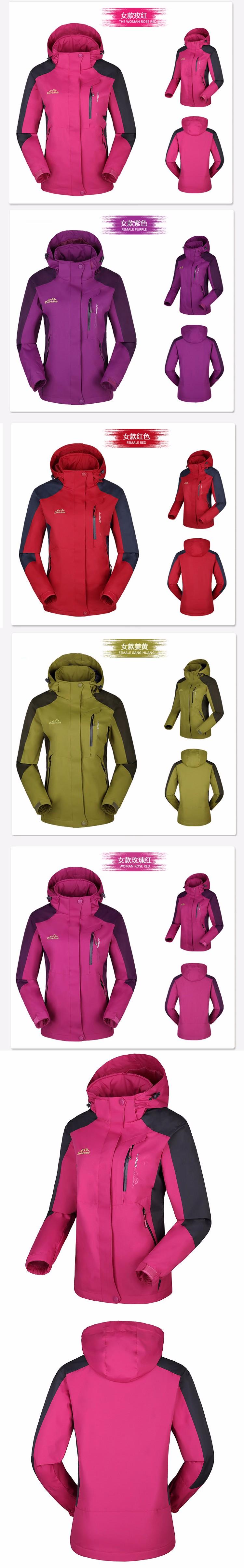 men women jacket (3)