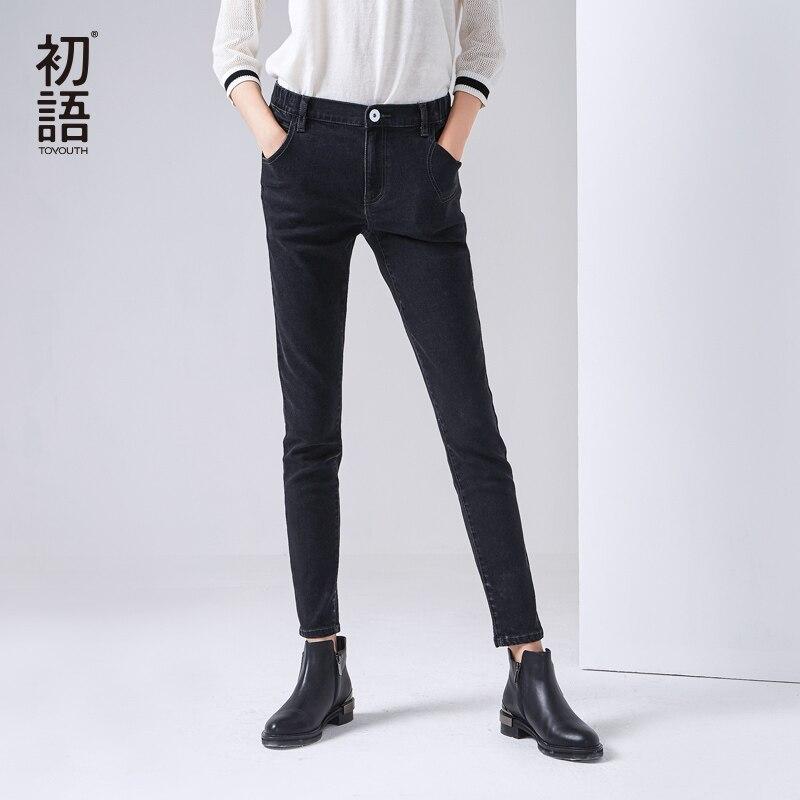 Toyouth обтягивающие джинсы Для женщин 2018 летние джинсы стрейч тонкий длинные брюки Повседневное Черный эластичный с низкой талией зауженные ...