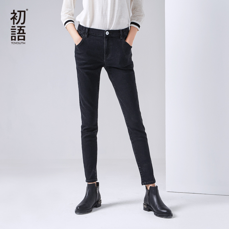 Toyouth Skinny   Jeans   Women 2019 Summer   Jeans   Stretch Slim Long Pants Casual Black Elastic Low Waist Pencil   Jeans