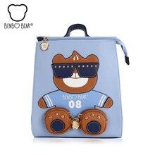 Бенбо медведь Новый Женские Модные рюкзак Новый колледж Ветер школьные сумки для подростков девочек милый медведь дорожные сумки
