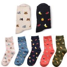 Simple New Fashion Creative Cartoon Cotton Food Sushi Unisex Socks Couple Free Shipping