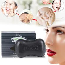 Activated Bamboo charcoal handmade soap Skin whitening soap Removal Blackhead oil-control deep cleansing Face skin Care