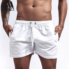 Шорты aimpact мужские быстросохнущие повседневные пляжные короткие