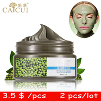 2015 New Arrival Summer Oil Free Acne Wash Redness Soothing Face Mask 100ml Suit For Hydro