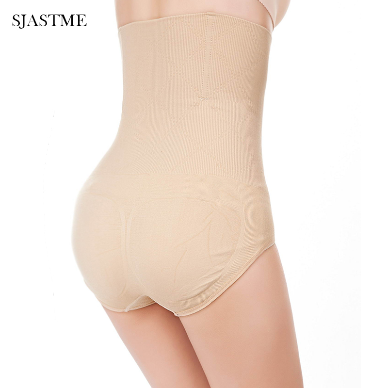 Women High Waisted Slimming Underwear Panty