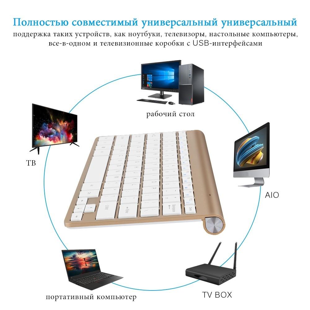 Портативный Mute ключи Клавиатуры 2.4 г Сверхтонкий Беспроводной клавиатура и Мыши набор для MAC Win XP 7 10 Vista Android ТВ коробка