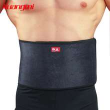 KuangMi Sports Fitness Basketball Waist Support Breathable Comfortable Outdoor Weight Lifing Belt KM3316