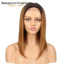 Rebecca средняя часть человеческие волосы кружево Искусственные парики для женщин Бразильский прямые волосы Реми парик блондинка коричневы