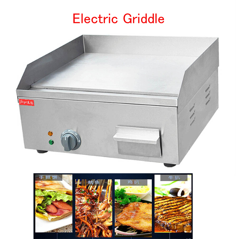 Electric Grill Pan Stainless steel Roaster Fried Meat / Pancake Making Machine for Home Commercial Use FY-400 free air ship to your home ce r410 single pan 304 stainless steel fried ice cream roll machine fried thai ice machine for sale