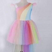 цены на Summer Elegant Baby girl clothes Rainbow Girl Wedding 2018 Princess Dress Christmas Kid Party Dress For Girls Dancing Unicorn  в интернет-магазинах