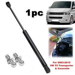 1Pc Front Bonnet Hood Support Gas Strut 7E0823359 For VW T5 Transporter & Caravelle 2003-2015