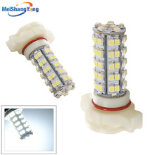 цена на 2pcs H16 68 SMD White 5202 5201 PSX24W Head Fog Lamps LED Bulb Lamp car led bulbs Car Light Source parking 12V 6000K