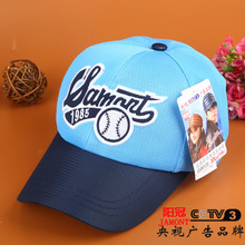 The 2016 males's hat summer season outside sports activities Korean quick dry sunshade mesh hat manufacturing facility wholesale