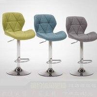 Bar Stools Bar Chair Rotating Lift Backrest Chair High Stools Home Creative Beauty Round Stool Stylish Minimalist Swivel Chair