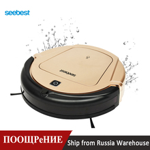 Seebest D750 TURING 1.0 Gyroscope Navigation Vacuum Clean Robot with Water Tank and Planned Clean Route, Robot Vacuum Cleaner seebest a6 intelligent floor mopping robot with gps navigator planned clean route wet and dry mopping with water tank