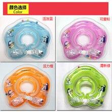 Детский плавательный круг, воротник, надувной, для детей, для младенцев, утолщенный, для плавания, ming Buoy, плавающий, анти-задний