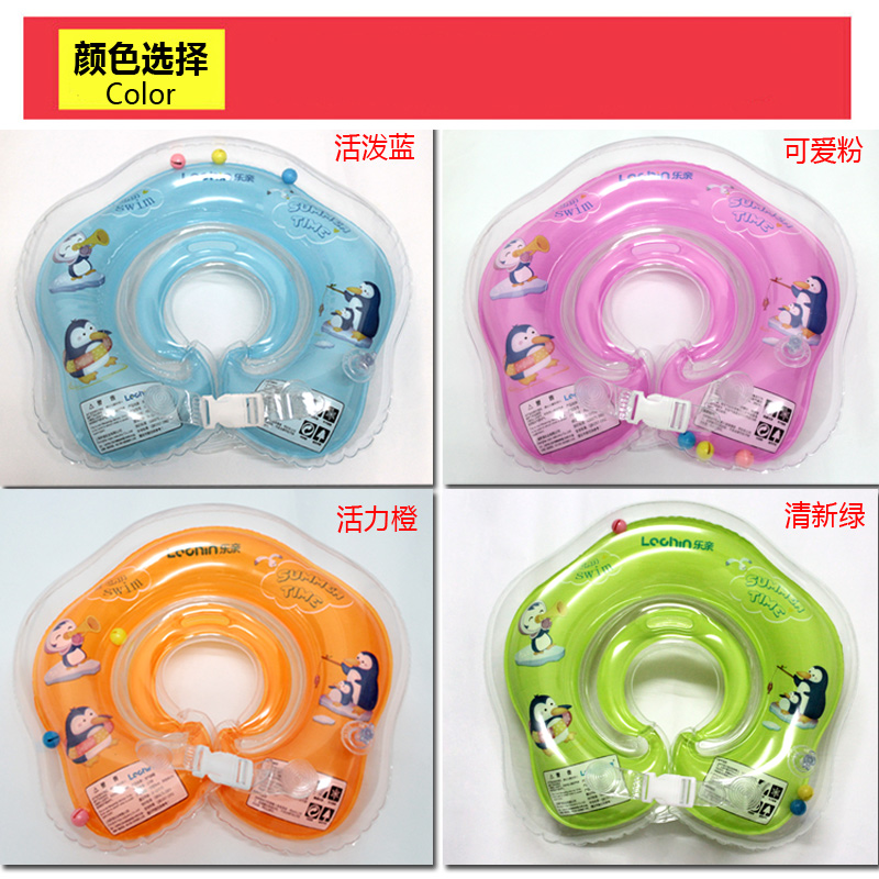 цены на Baby Swim Ring Collar Inflatable Child Infant Thickened Swimming Buoy Floating Anti Back