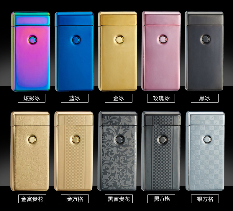Promotions Windproof Ultra Thin Metal Pulse Charge Usb Lighter Electronic Cigarette Lighter New Fashion Windproof Lighters