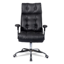 Special offer computer chair home office chair headrest staff skin comfort boss high back reclining chair furniture rotation