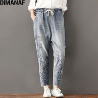 DIMANAF Plus Size Women Jeans Autumn Hole Harem Pants Floral Elastic Waist Show Thin Vintage Capris Pants Blue 2017 New Jeans