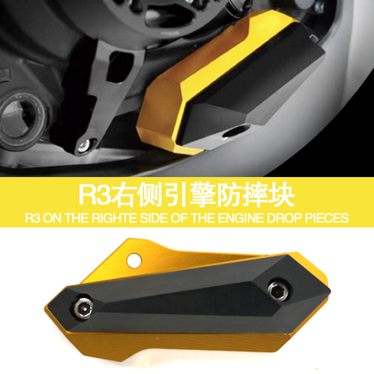 Motorcycle Tuning Parts for YAMAHA YZF R3 MT03 refit 15 16