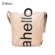 FuAhaLu New Korean fashion shopping bag canvas student wild shoulder big