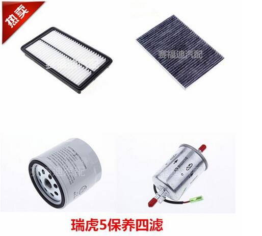 chery Tiggo 5 air filter air condition filter gasoline Oil filter four filters for Tiggo5