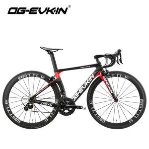 OG-EVKIN 2019 الكربون كاملة دراجة طريق السباق الدراجات ضوء الوزن الرجال/إمرأة 22 سرعة 700 CBICICLETA Ciclismo مع Shiman0 105