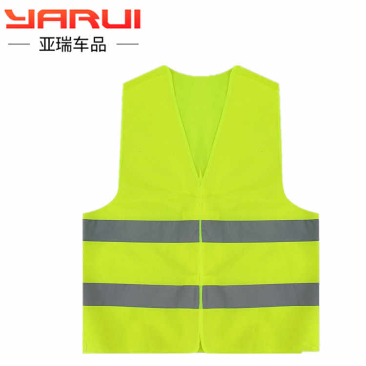 Reflective vest vest safety clothing traffic cycling coat sanitation workers fluorescent clothing car drivers men and women