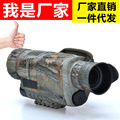 Free shipping! 8GB digital monocular infrared night vision goggles 5X40 night vision Takes Photos Video with TFT LCD for hunting