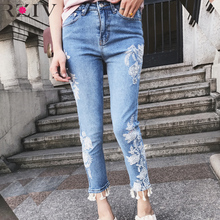 RZIV 2017 summer font b women b font jeans casual pure color flowers embroidered jeans tassel