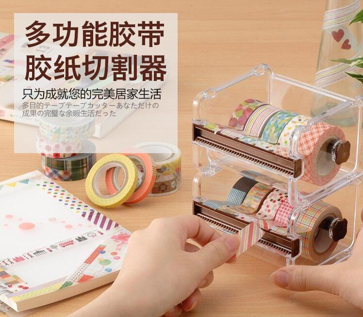 Beige Color Japanese Stationery Masking Tape Cutter Washi Tape Storage Organizer Cutter Office Tape Dispenser Supplies
