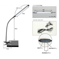 Adjustable Light Brightness USB Rechargeable LED Desk Table Lamp Light With Iron Clip Touch Switch Reading