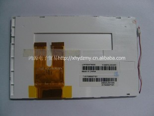 7 inch LCD digital CMO new dual 30PIN HLY070 small LW700AT9005