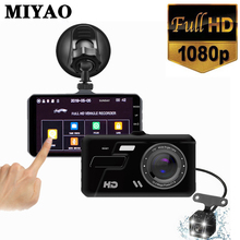 лучшая цена Car Camera Car Dash Cam Vehicle Dual Lens 4 '' HD1080P Car Dvr Camera Dash Camera Night Vision DashCam Driving Video Recorder