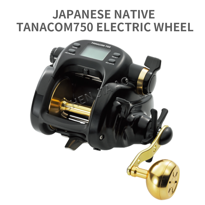 TANACOM750 Japanese Origin Electric Wheel / Fishing Reel / Fishing / Fishing Gear / Japan Imported