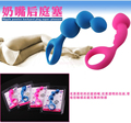 Butt Plug  Anal Balls Anal Toy Sex Toy Sex products  Adult sex toy Anal Beads