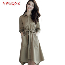 Spring Autumn Women Thin Trench Coat Korea Elegant Temperame